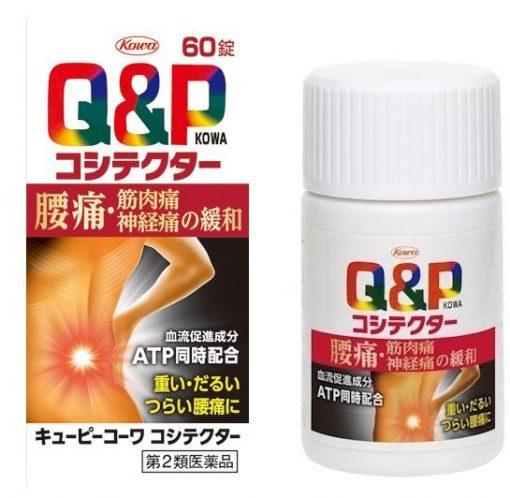 Viên uống đặc trị đau lưng Q&P Kowa Nhật Bản 60 viên 1