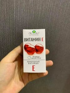 Vitamin E đỏ Nga 270mg review