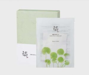 REVIEW mặt nạ Beauty Of Joseon Centella Asiatica Calming Mask