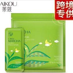 Mặt nạ ngủ trà xanh Laikou Matcha Sleeping Face Mask gói 15 miếng