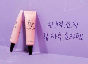 REVIEW 10 gel khóa màu son môi tốt nhất 5
