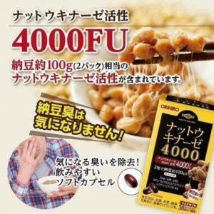 4000FU là gì?