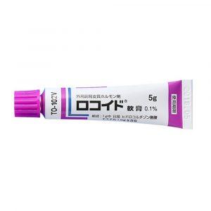 Kem Mỡ Trị Côn Trùng Cắn Locoid 0,1% Nhật Bản 5g 1