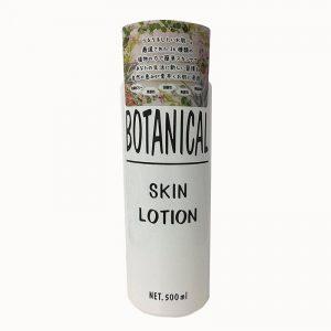 nước hoa hồng dưỡng da Botanical Skin Lotion