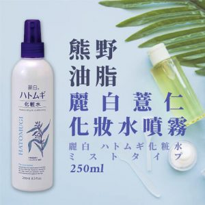 REVIEW Xịt Khoáng Hatomugi The Mist Lotion