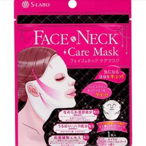 mặt nạ S-Labo Face and Neck Care Mask Nhật