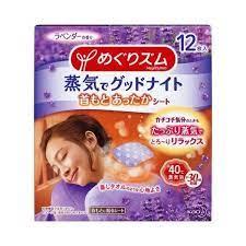 miếng dán giúp ngủ ngon Kao hương Lavender